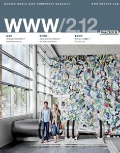 Wacker World Wide Corporate Magazine English